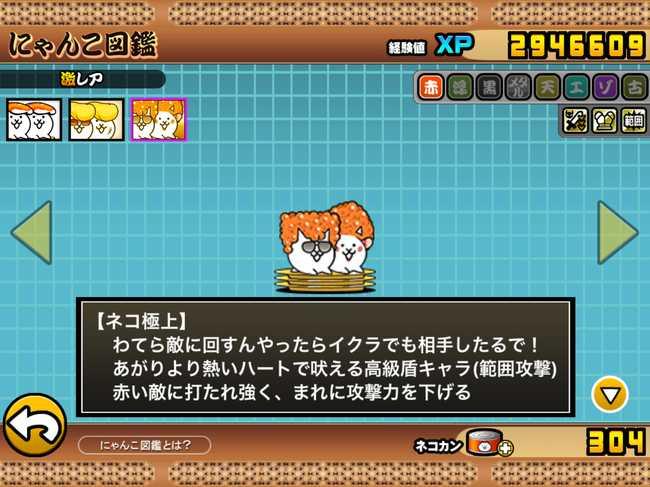 f:id:momokuri777:20180504233955j:plain