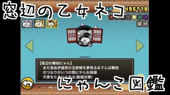 f:id:momokuri777:20180505011902j:plain