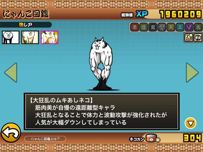f:id:momokuri777:20180505102003j:plain