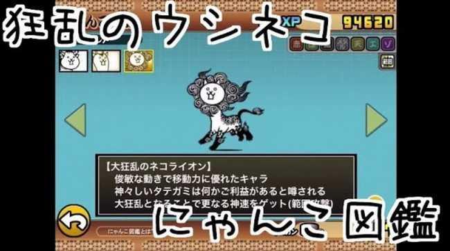 f:id:momokuri777:20180505102521j:plain