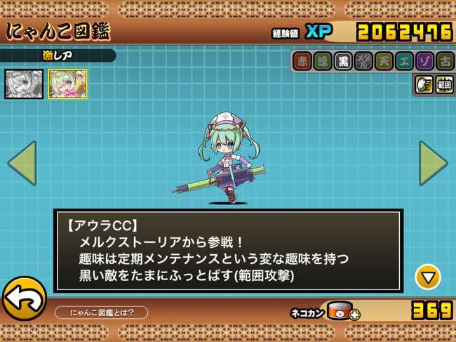 f:id:momokuri777:20180505115156j:plain
