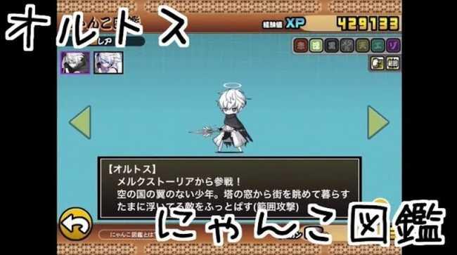 f:id:momokuri777:20180505123228j:plain