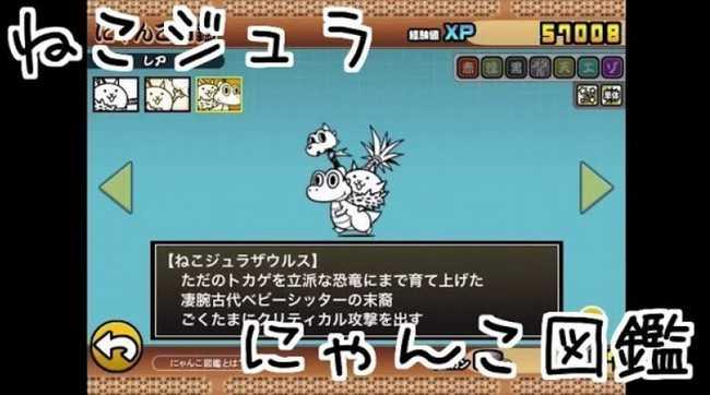 f:id:momokuri777:20180505131811j:plain