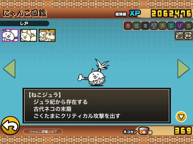 f:id:momokuri777:20180505132029j:plain