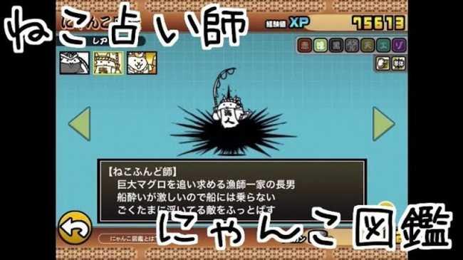 f:id:momokuri777:20180505140419j:plain