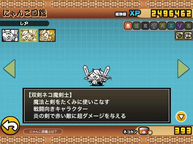 f:id:momokuri777:20180506112557j:plain