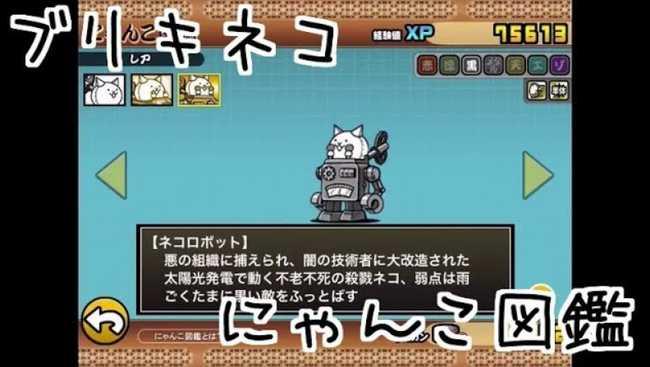 f:id:momokuri777:20180506113605j:plain