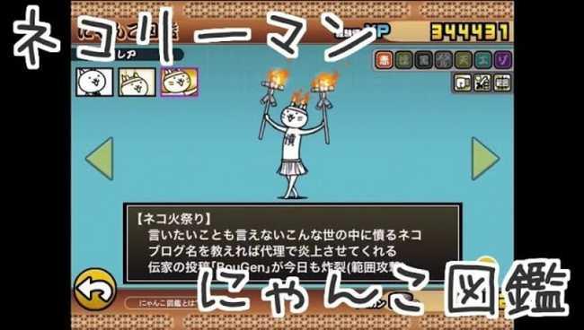 f:id:momokuri777:20180506131754j:plain