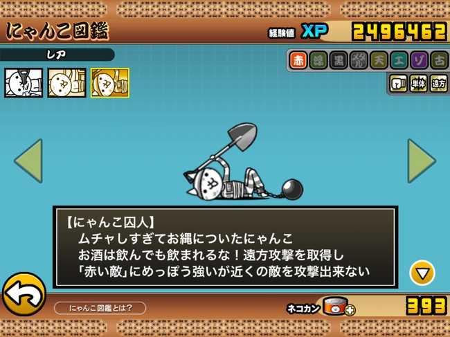 f:id:momokuri777:20180506134827j:plain