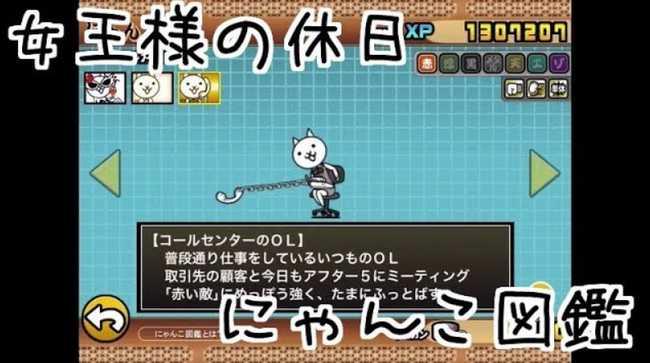 f:id:momokuri777:20180506142800j:plain