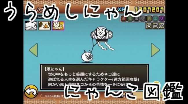 f:id:momokuri777:20180506143841j:plain