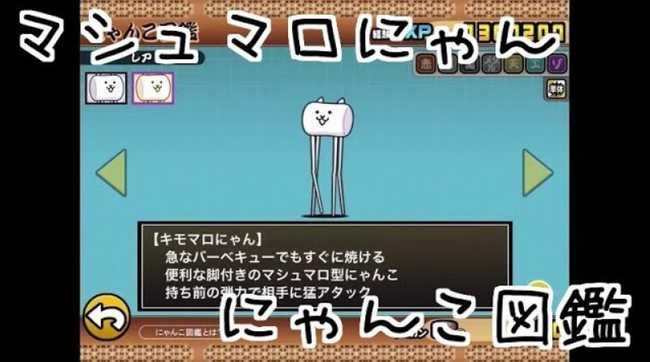 f:id:momokuri777:20180506145808j:plain