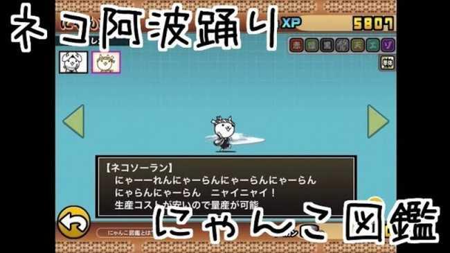 f:id:momokuri777:20180506152915j:plain