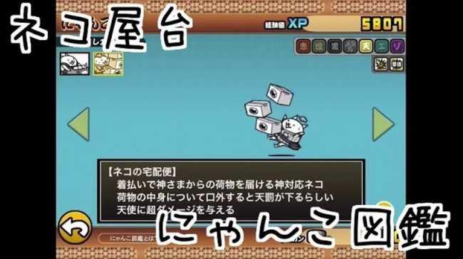 f:id:momokuri777:20180506153503j:plain
