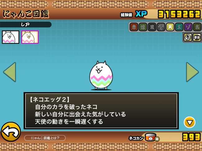 f:id:momokuri777:20180506154638j:plain