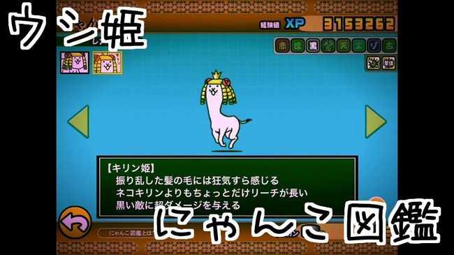 f:id:momokuri777:20180506160201j:plain