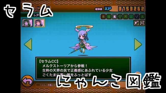 f:id:momokuri777:20180506172440j:plain