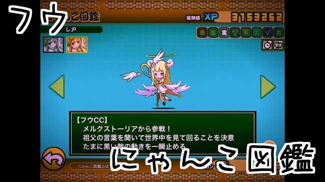 f:id:momokuri777:20180506174153j:plain