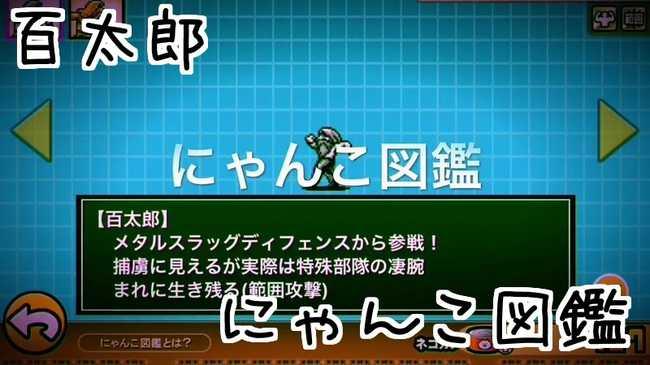 f:id:momokuri777:20180507205232j:plain