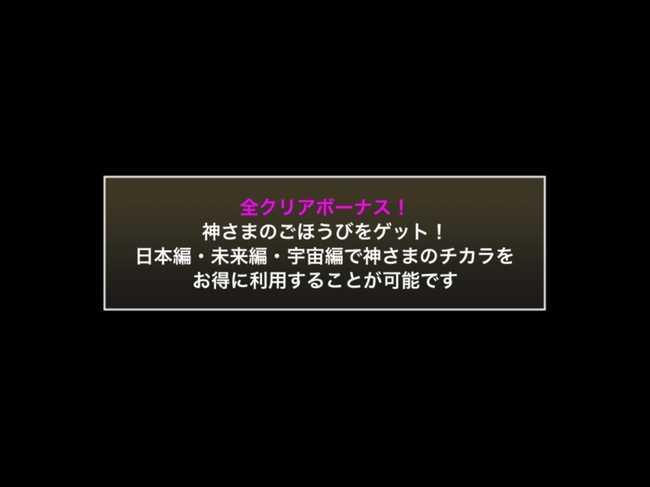 f:id:momokuri777:20180507222405j:plain