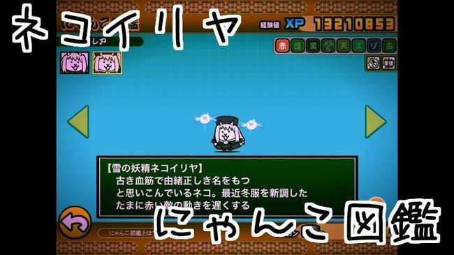 f:id:momokuri777:20180513162816j:plain