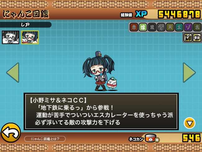 f:id:momokuri777:20180526113345j:plain