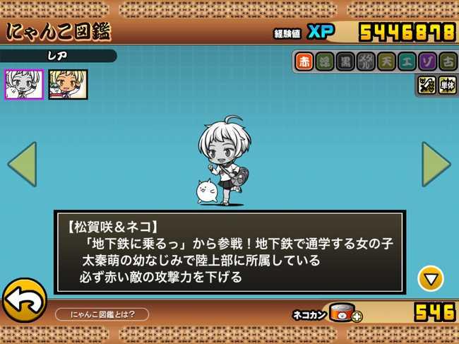 f:id:momokuri777:20180526114007j:plain