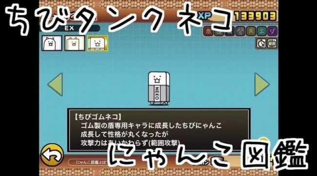 f:id:momokuri777:20180526125655j:plain