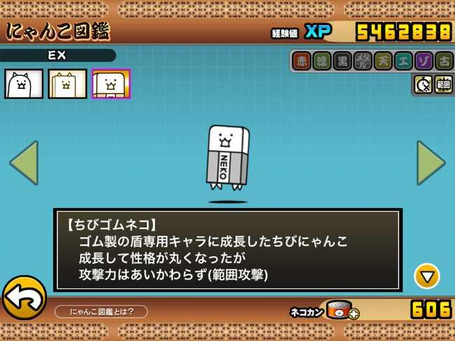 f:id:momokuri777:20180526130000j:plain