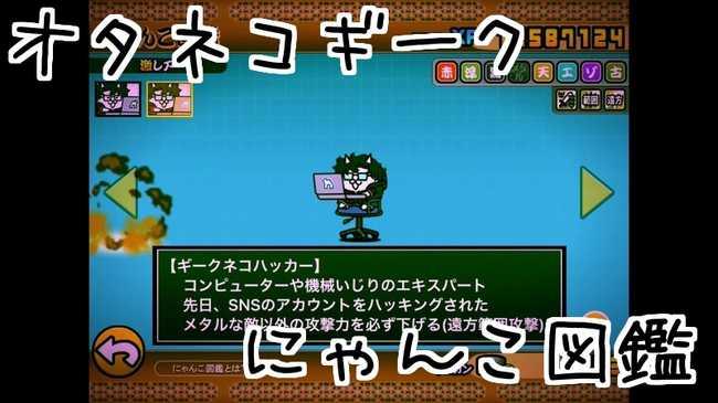 f:id:momokuri777:20180603102357j:plain