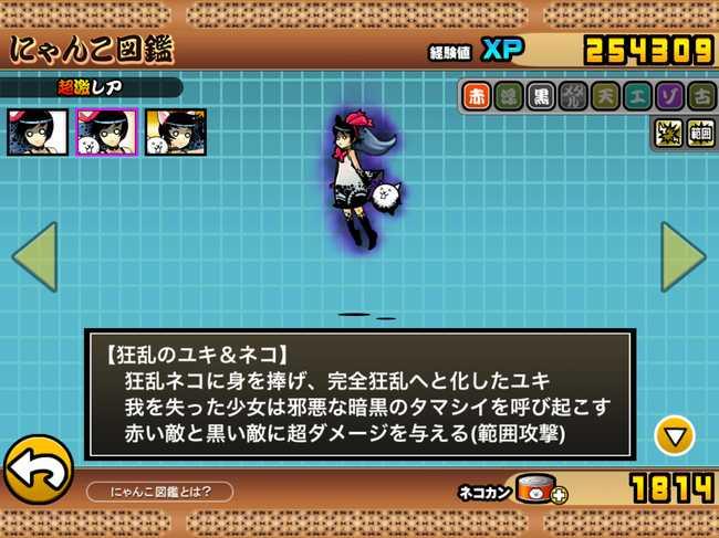 f:id:momokuri777:20180607210742j:plain