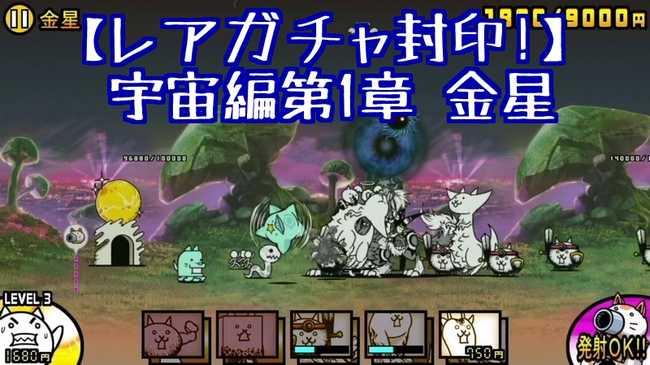 f:id:momokuri777:20180707190945j:plain
