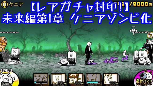 f:id:momokuri777:20180912231316j:plain