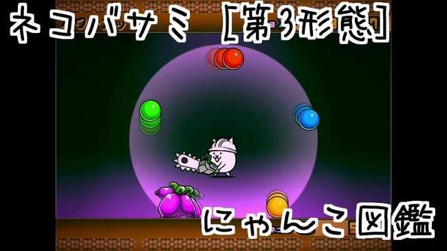 f:id:momokuri777:20180915133637j:plain