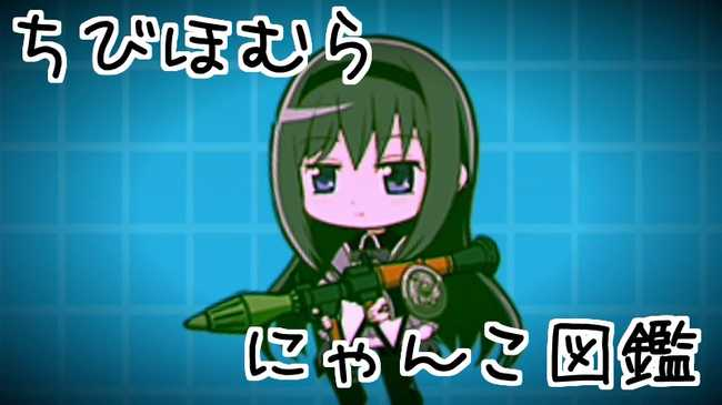f:id:momokuri777:20180927012059j:plain