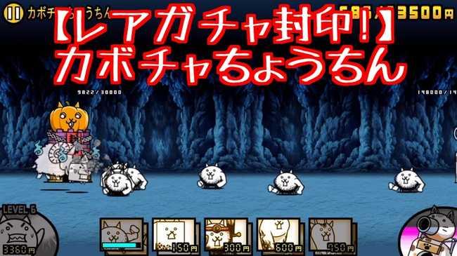 f:id:momokuri777:20181021151540j:plain