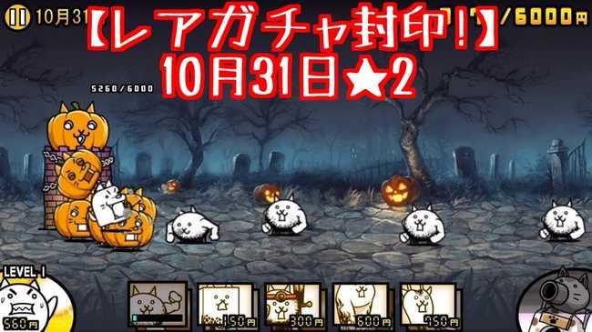 f:id:momokuri777:20181021154051j:plain