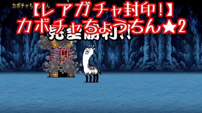 f:id:momokuri777:20181021154141j:plain