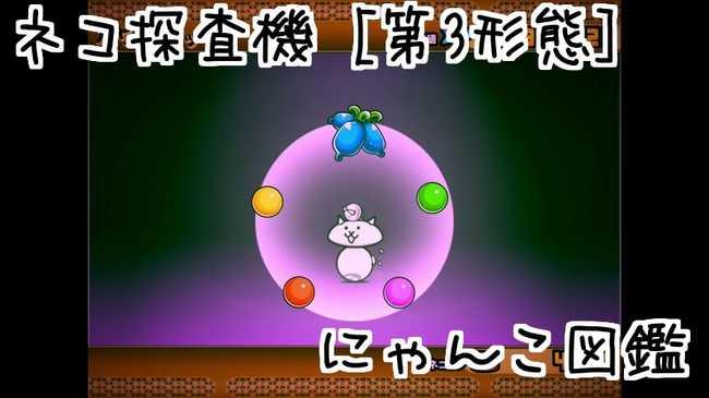 f:id:momokuri777:20181123214127j:plain