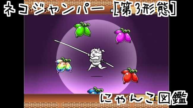 f:id:momokuri777:20181205222021j:plain