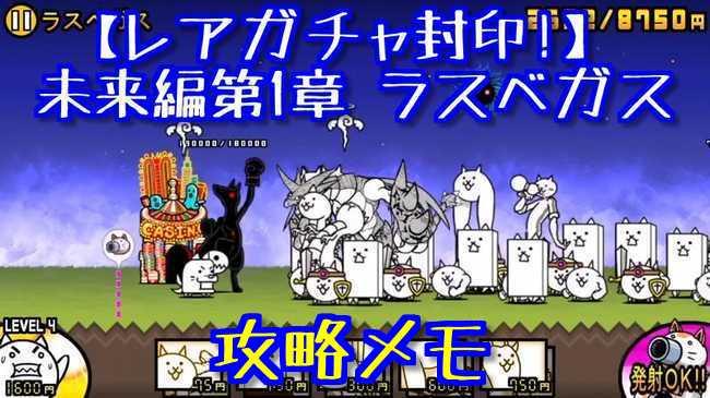 f:id:momokuri777:20181218000828j:plain