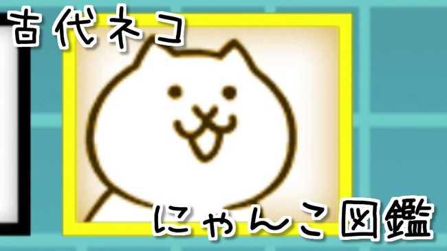 f:id:momokuri777:20181230230327j:plain