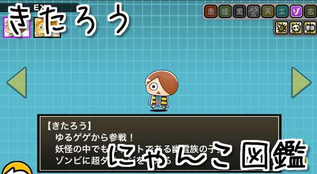 f:id:momokuri777:20190120101447j:plain