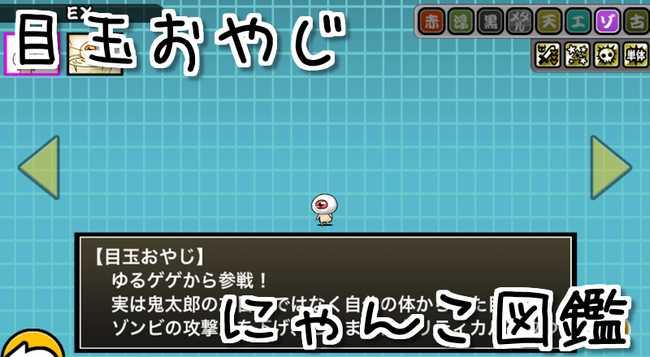 f:id:momokuri777:20190120110238j:plain
