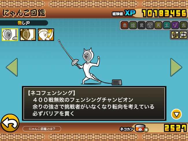 f:id:momokuri777:20190120112002j:plain