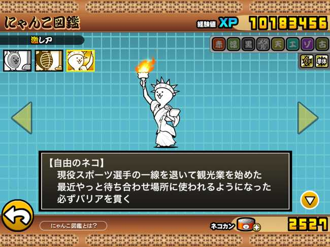 f:id:momokuri777:20190120112058j:plain