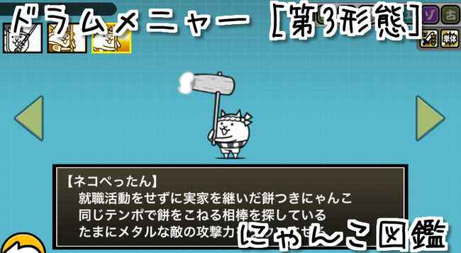 f:id:momokuri777:20190124214618j:plain