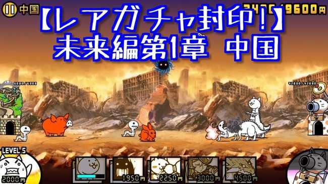 f:id:momokuri777:20190206224111j:plain