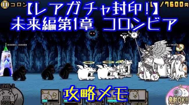f:id:momokuri777:20190211201021j:plain