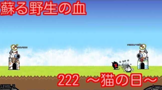 f:id:momokuri777:20190223110513j:plain